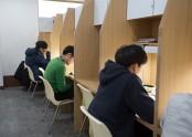 개인전용 학습공간